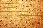 image of hieroglyph  - Egyptian hieroglyphs on the wall - JPG