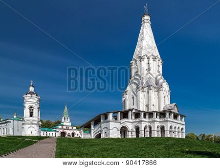 The Church And Belltower In Moscow