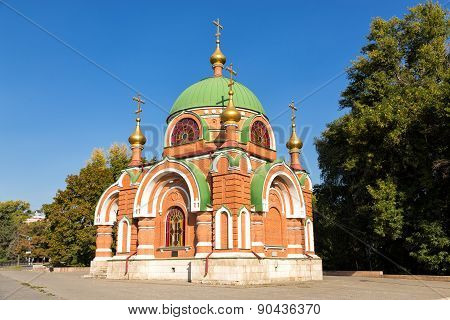 Temple-chapel Of Peter And Paul In Lipetsk