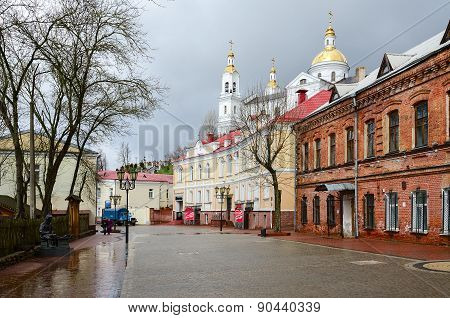 Tolstoy Street With Views Of The Holy Dormition Cathedral, Vitebsk, Belarus