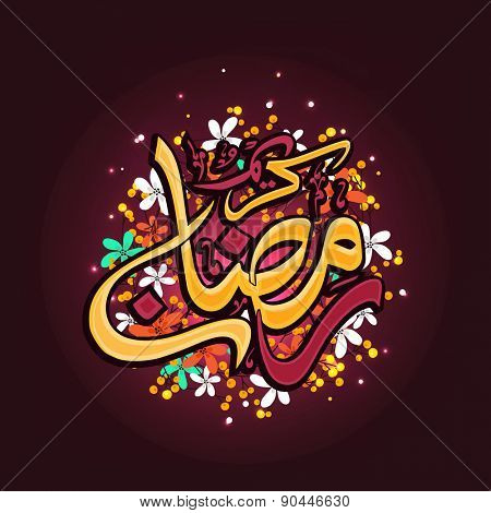 Arabic Islamic calligraphy of text Ramadan Mubarak decorated with colorful flowers on brown background.