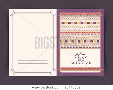 Beautiful floral pattern decorated greeting card design for Muslim community festival, Eid celebration.