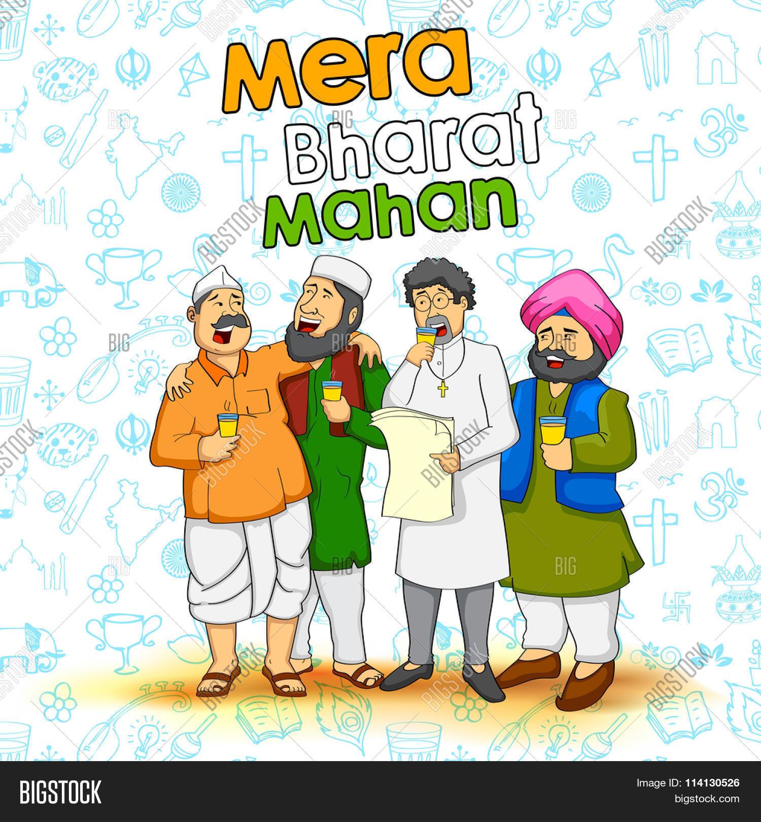 mera bharat mahan in hindi 11 अक्टूबर 2016  भारतीय चरित्र - mera bharat mahan प्राचीन भारतीय और  आपके  पास यदि hindi में कोई motivational inspirational article, story,.