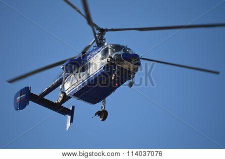 Kamov Helicopter