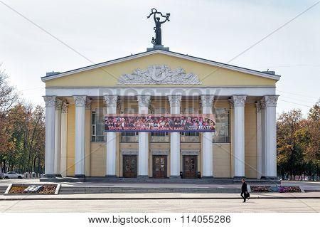 Belgorod Drama Theatre. Russia