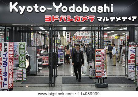 Yodobashi Store