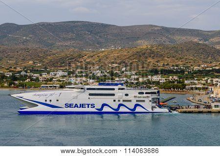 Greek island of IOS