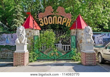 Entrance To Yalta Zoo