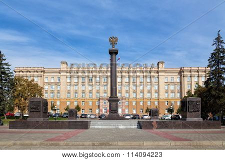 Monument in honor awarding the title of City Military Glory. Belgorod. Russia