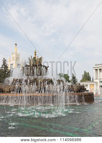 Fountain Stone Flower With Golden Smalt