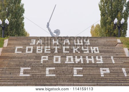 "The Inscription ""for Our Soviet Motherland Ussr"" On The Staircase Entrance Area Of The His"