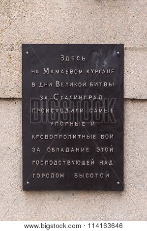 "The Memorial Inscription On The Pedestal Of The Tank Turret Historical Memorial Complex ""to Her"