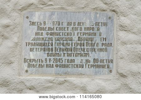A Memorial Plate In Place Of Laying A Capsule With Reference To The Descendants Of The Monumental Ba