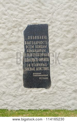 The First Memorial Slab Immured In The Wall Of The Monumental Bas-relief At The Historical Memorial
