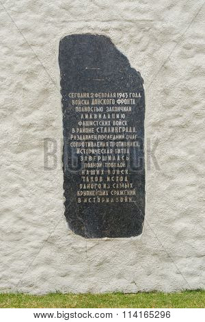 A Second Memorial Slab Immured In The Wall Of The Monumental Bas-relief At The Historical Memorial C
