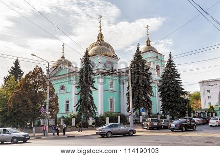 Cathedral of the Transfiguration. Belgorod. Russia