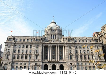 HSBC building in The bund Shanghai People's Republic of China