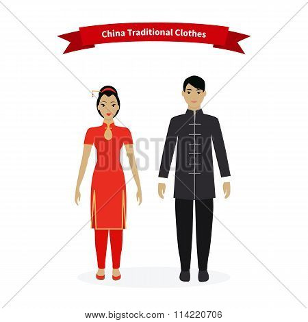 China Traditional Clothes People