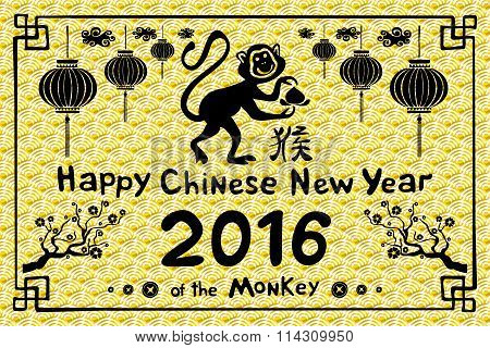 Hand Drawn Chinese New Year Monkeys. Vector Illustration. Hieroglyph Stamp Translation: Monkey. Red