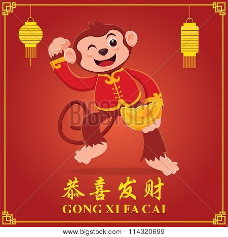 Vintage Chinese new year poster design with Chinese Zodiac monkey. Chinese wording meanings: Wishing