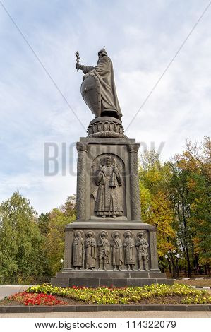 Monument to Vladimir the Great in Belgorod. Russia