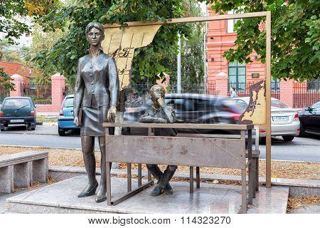 Monument first teacher. Belgorod. Russia