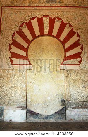 Central nave archway, Medina Azahara.