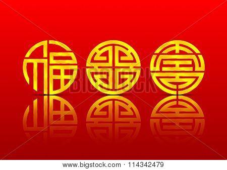 Fu Lu Shou Chinese Greeting