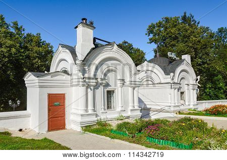Library On The Territory Of The Assumption Cathedral, Vladimir, Russia