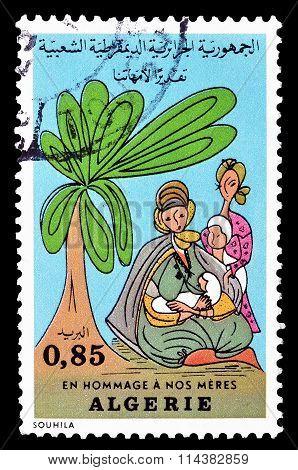 Algeria 1974