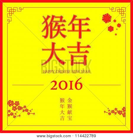 Chinese New Year design. 10 eps.