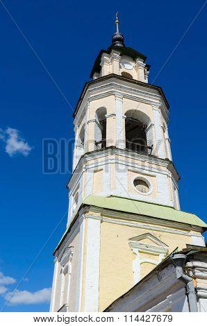 The Bell Tower Of Church Nikolo-kremlevskaya, Vladimir, Russia
