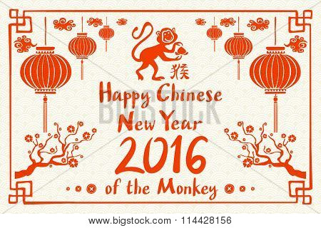 2016 Happy Chinese New Year Of The Monkey With China Cultural Element Icons Making Ape Silhouette Co