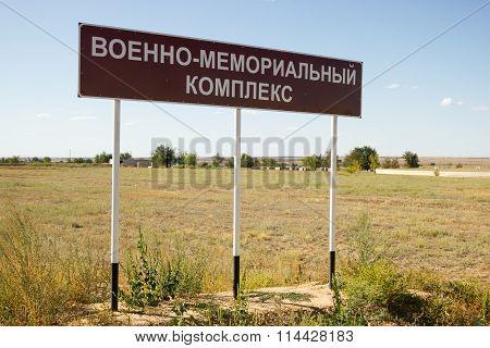 Index Military And Memorial Complex. Volgograd, Russia