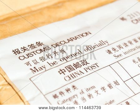 Customs Declaration Vintage