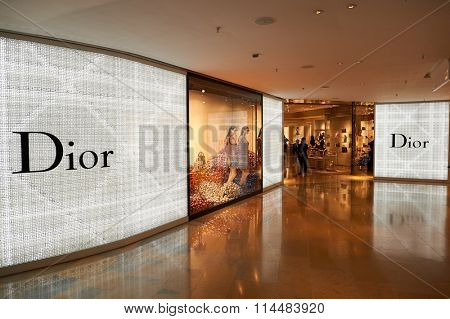 HONG KONG - DECEMBER 25, 2015: Dior store at shopping mall in Hong Kong. Hong Kong shopping malls are some of the biggest and most impressive in the world