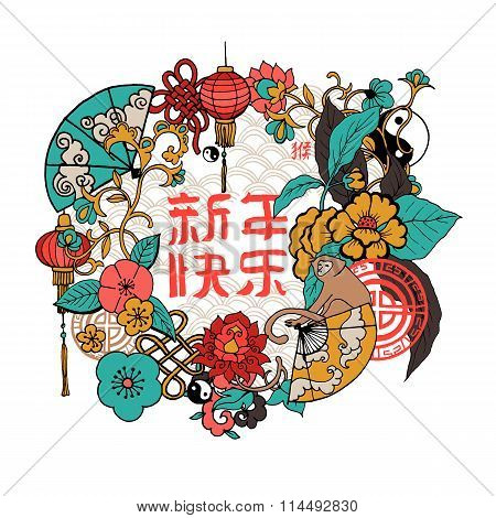 chinese lunar new year of the monkey vector illustration