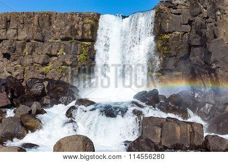 The beautiful Oxarafoss waterfall