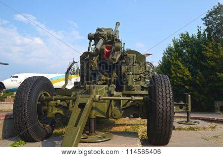 KIEV, UKRAINE - SEP 2, 2015: Soviet air-defense cannon near Technical History Museum of National Polytechnic University on September 2, 2015 in Kiev, Ukraine