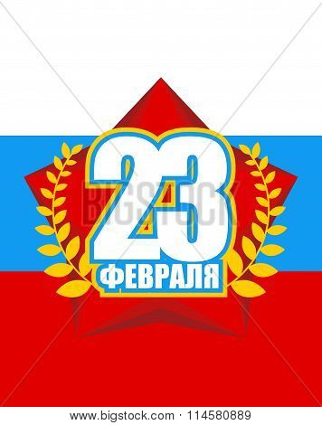 23 February. Red Star Against  Background Of Russian Flag. Day Of Defenders Of The Fatherland Nation