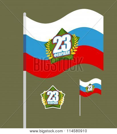 Flag Of Russia. Banner Of Russian Army. Green Star Symbol Of A Military Celebration In Russia. Text