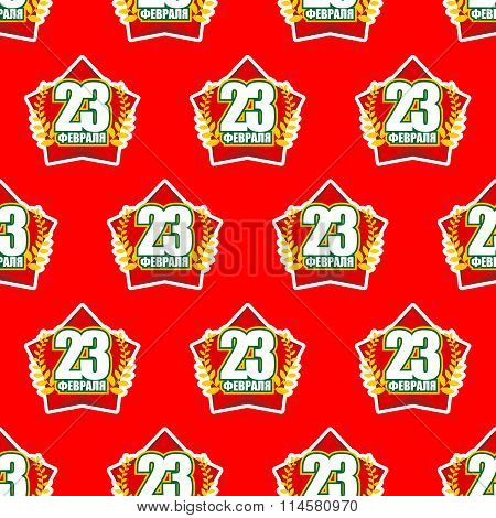 Red Star And 23 February Seamless Pattern. Background For Feast Of Military In Russia. Text To Russi