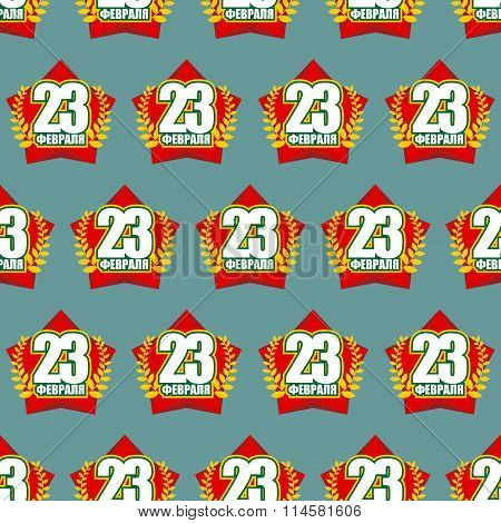 Red Star Seamless Background. 23 February. Pattern For Russian Army's National Holiday. Text Transla