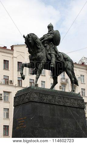 Yuri Dolgoruky. Moscow, Russia