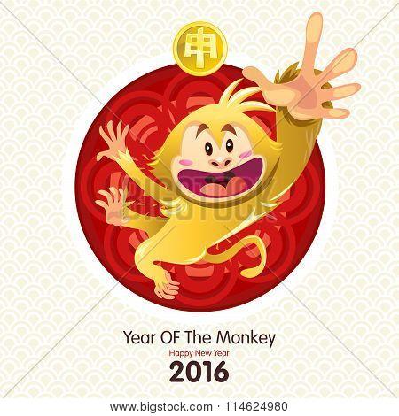 Chinese Monkey New Year