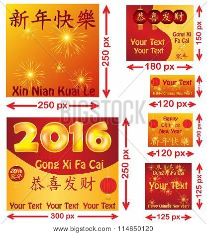 Web set banners - Chinese New Year