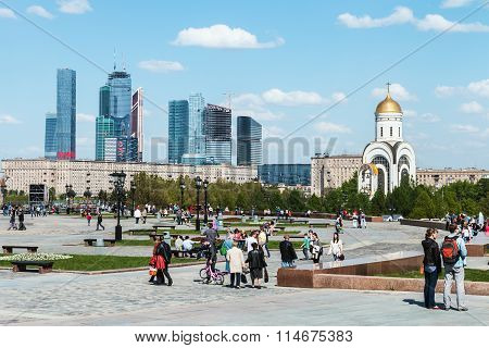People Walking In The Park Of Victory In Moscow