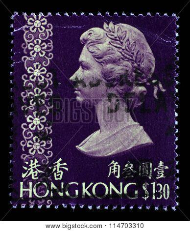 HONG KONG - CIRCA 1973: A stamp printed in Hong Kong shows a portrait of Queen Elizabeth II, circa 1973.