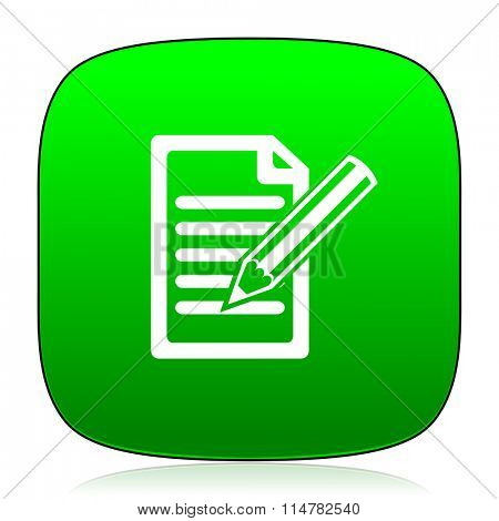 subscribe green icon for web and mobile app