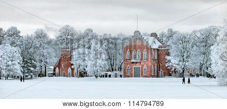 Tsarskoye Selo. Russia. The Admiralty Pavilion